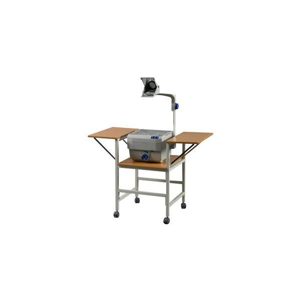 Overhead Projector Trolleys